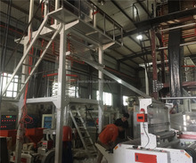SJ-50 automatic extrusion blowing machine