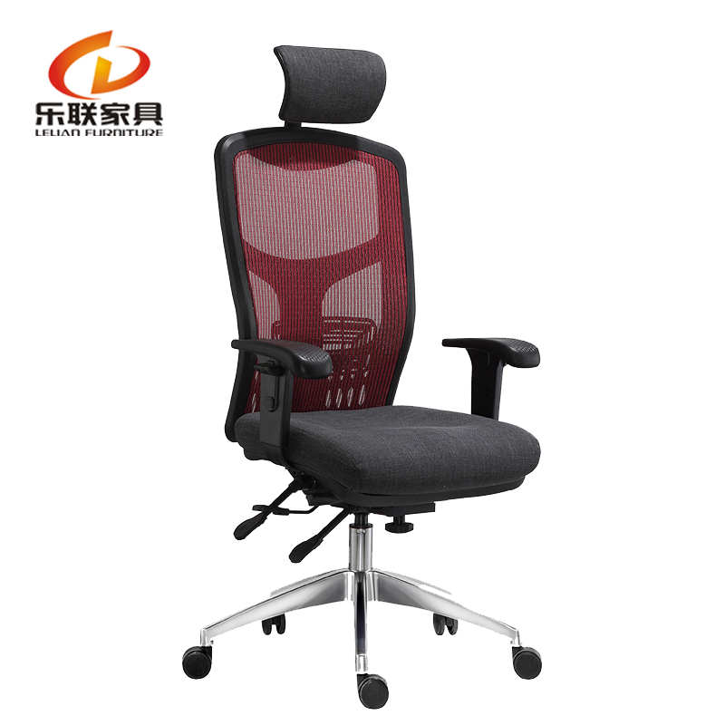 Modern Contemporary Desk Chairs Swivel Chair Ergonomic