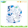 Prefold Organic Cotton Cloth Diapers Reusable cloth nappies