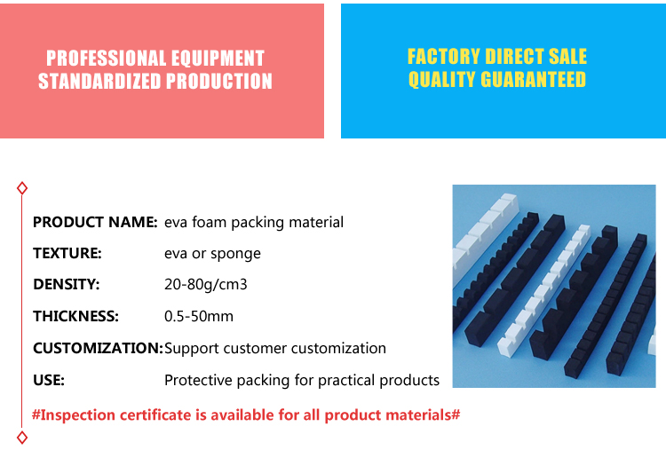 Factory direct sales anti-impact 3 미리메터 Eva 폼 롤러 폼 material 포장