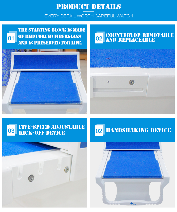 International Standard Swimming Pool Equipment Springboard Jumping Swimming Pool Block Start Diving Platform