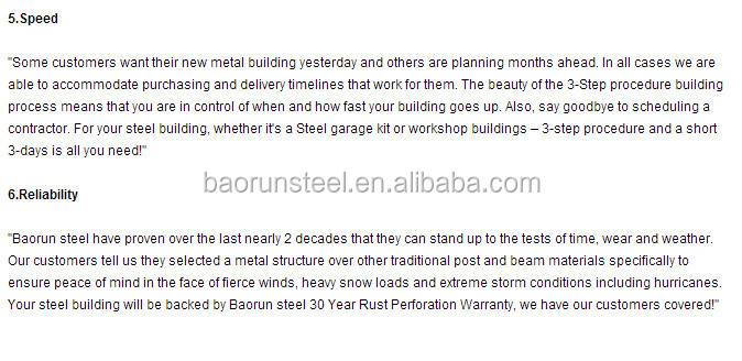 2015 Baorun Qingdao Shandong china welded H TYPE steel structure