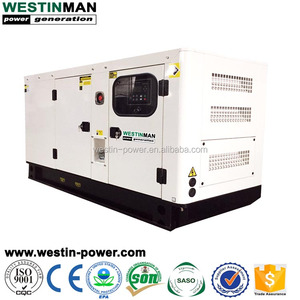Noiseless enclosure type electric generator K4100ZD engine 30KW 38KVA diesel generator set