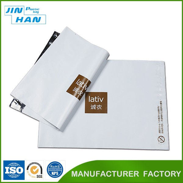 Waterproof Opaque White Custom Poly Mailer/Plastic Courier Mailing Bag