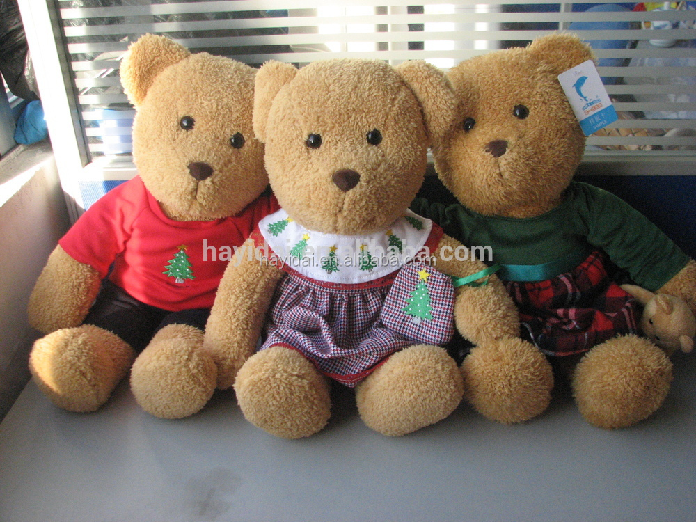 Big Plush Unstuffed Teddy Bear Skin For Sale,