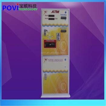 exchange machine