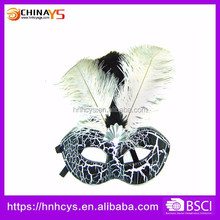 Canival Party High Quality Half Mask Halloween With Ostrich feather on sale