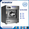 23kg full automatic chinese laundry equipment