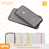 Free Shipping for iPhone 6 rubber bumper, for iPhone 6 Hard Plastic Case