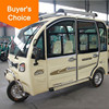 cheap motorized tuc tuc motor rickshaw for sale