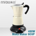 300mL low wattage coffee maker italian pod electric appliance espresso coffee