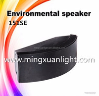 151se Professional Wall Mounted PA Speaker Sound System