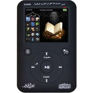 holy quran video free download mp5 download hindi video songs digital color  quran player