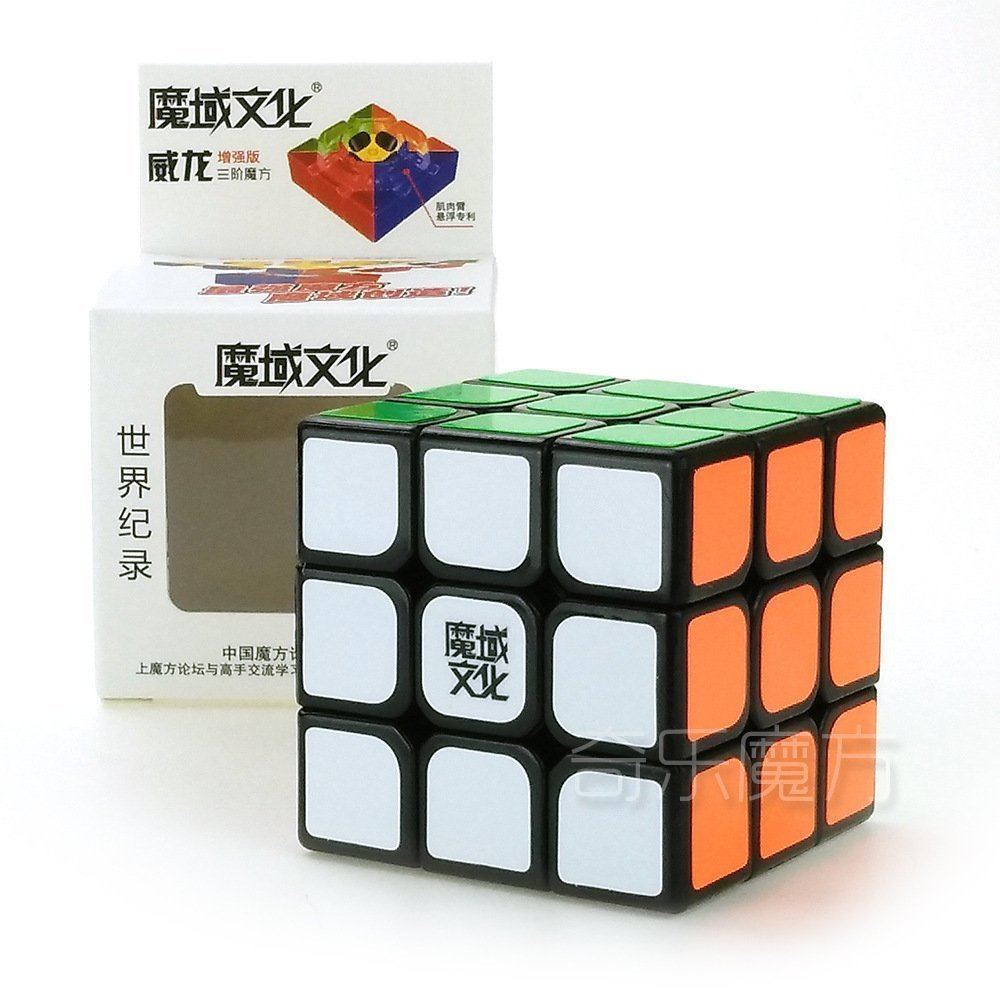 CuberSpeed MoYu Weilong 3x3 V2 Black Magic cube Weilong Enhanced Edition 3x3x3 Speed cube