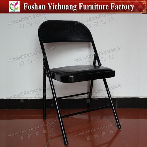 Comfortable Dining Chair Foldable iron chair leather folding chair YC-ZG142