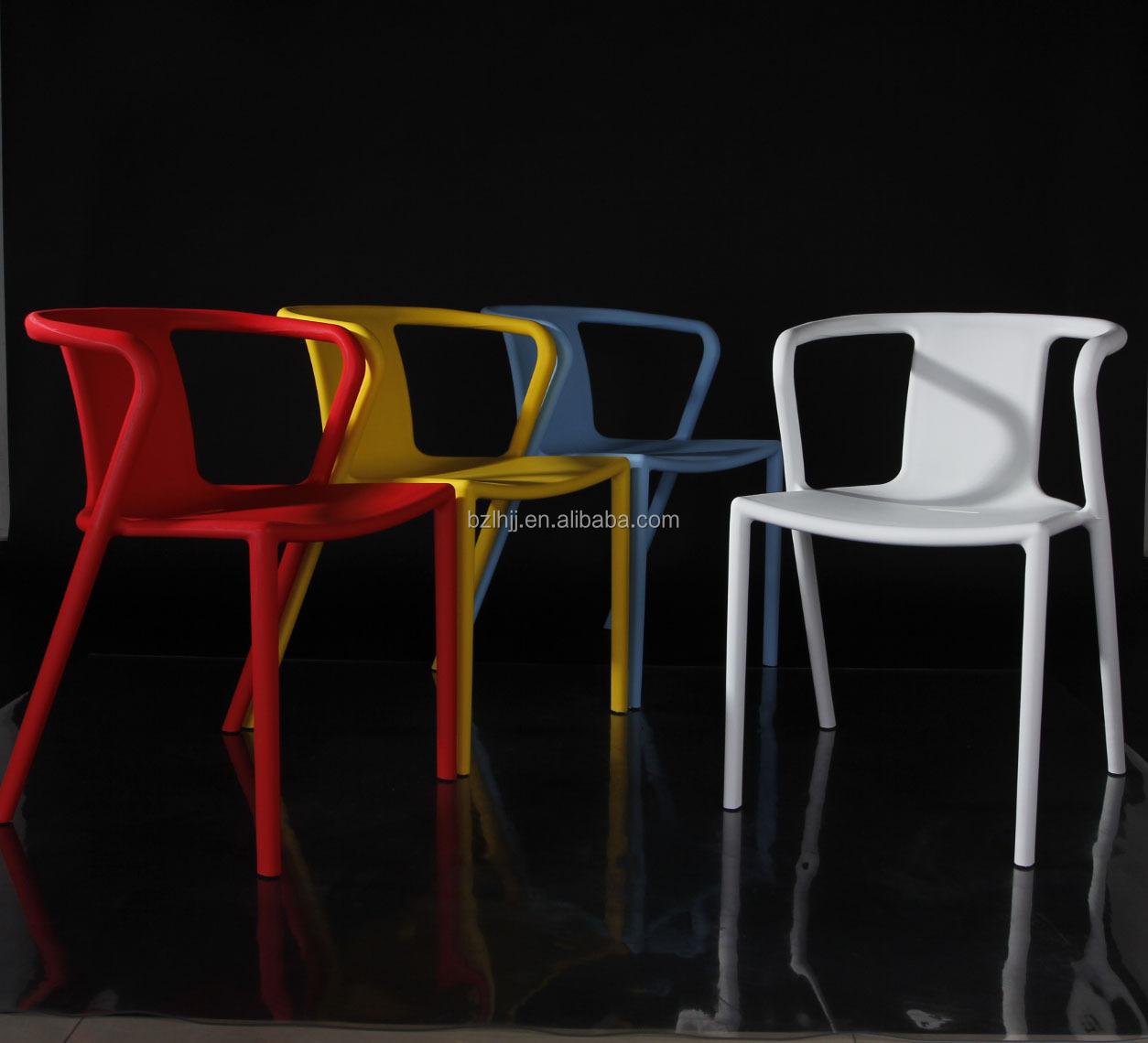 현대적인 디자인 재스퍼 모리슨 공기 안락 의자-식당 의자 -상품 ...