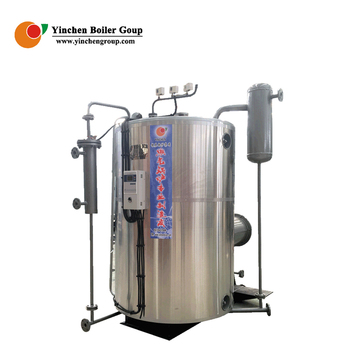 Hydrogen Heating Commercial Boilers,Vertical Oil Gas Fired Boiler ...