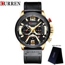 Часы Curren 8329 мужские, спортивные, с кожаным ремешком(Китай)