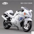 Suzuki GSX1300R Hayabusa speed King Maisto 1 12 motorcycle simulation alloy car model white Toy free