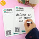 The cheap erasable children portable A4 waterproof plastic pvc dry erase magnetic writing whiteboard drawing whiteboard