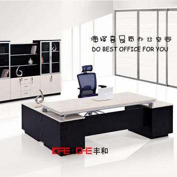 Beautiful Modern Executive Office Table Design
