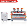 3 Heads Cnc Router Engraving Machine with DSP Controller / 3 Axis Multi Heads Cnc Engraver