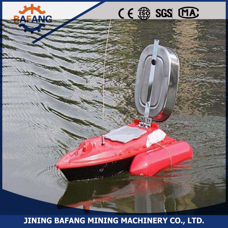 high quality Remot Control Bait Fishing Boat for sale