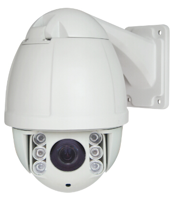 Best selling AHD IR Speed Dome 360 Degree Rotation CCTV Camera