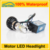 Cree led motorcycle headlight H4 led motorcycle headlight bulb for universal car