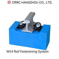 W-14 Rail Fasterening System Railway Fastener Manufacturer