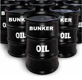 Bunker Fuel Oil Buy Low Sulfur Fuel Oil Product On