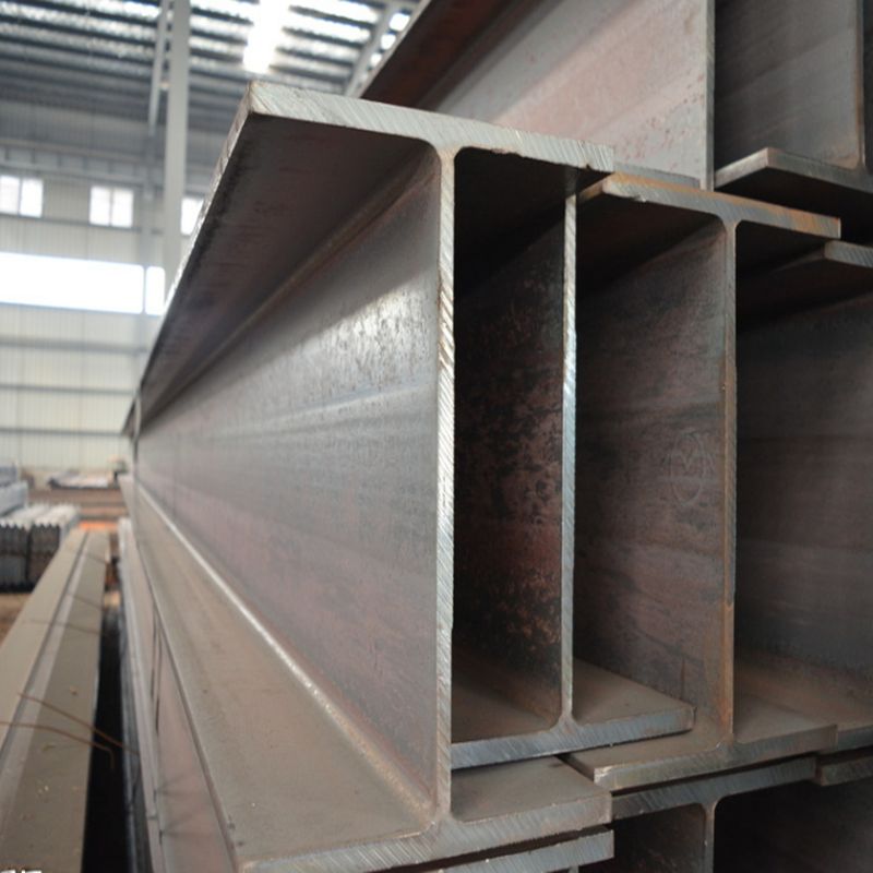 Structural carbon steel Chinese standard Hot rolled H beam I beam price