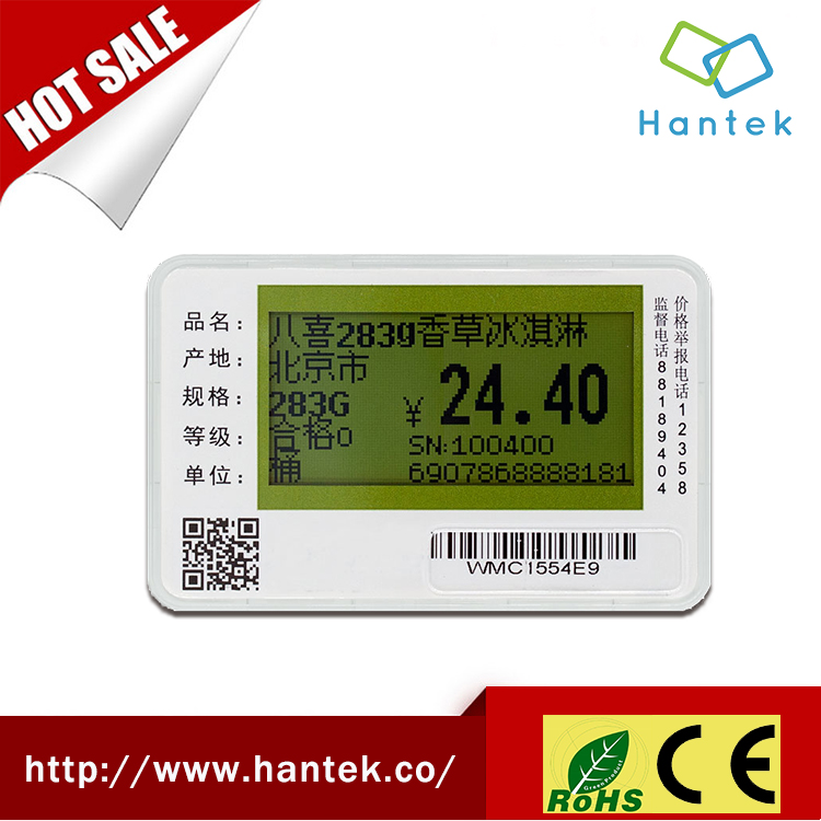 "1.8"" display dot matrix electronic shelf label esl"