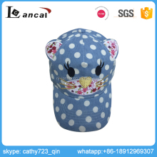 Lancai-Multiple Freight Mode Free Easy Girls Denim Spot Cap