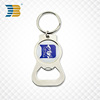 cheap high quality metal custom bottle opener keychain