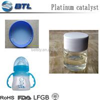 Chemical raw materials agent& additives platinum catalyst