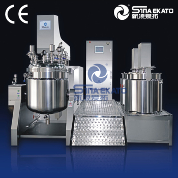 Concealer Cream making machine, SME-250L vacuum mixer in Cosmetic Industry. (Can be customized)