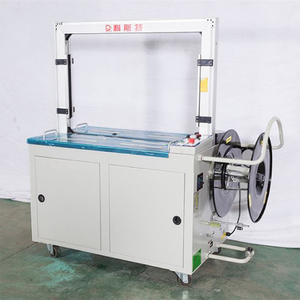 New Arrival Semi Auto Strapping Machine