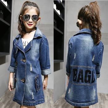 2018 Fashion Children High Quality Stylish Denim Jeans Coats Girls