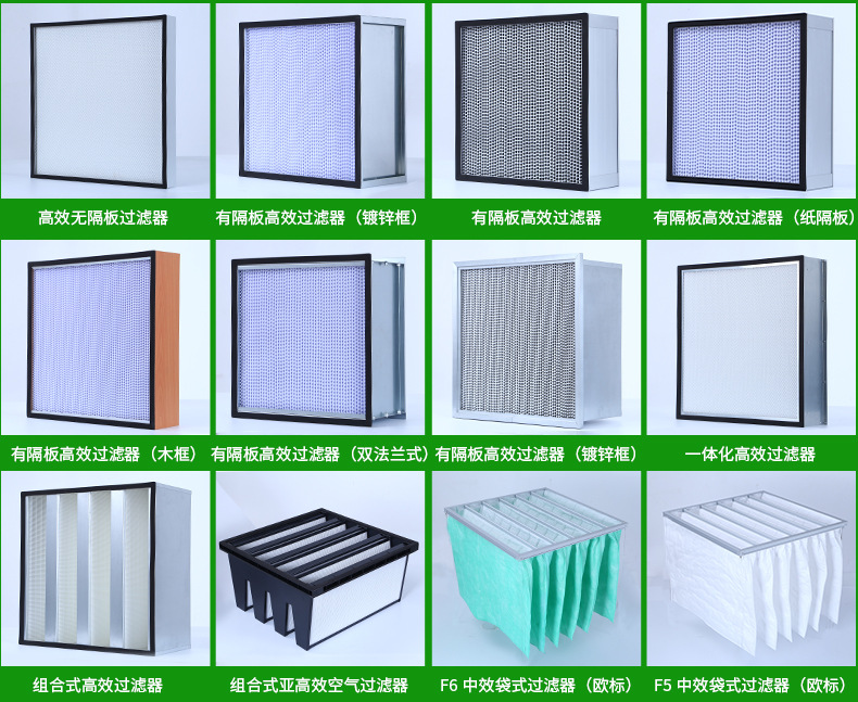 Hepa air filtration ULPA Filter U15-U17 for Pharmaceutical or Microelectronics Industry