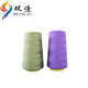 low temperature clothing overlock yarn zari thread manufacturers