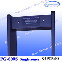 1zone walk through metal detector most popular simple security gate PG600S