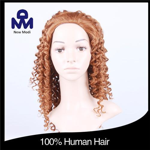 Sensational Special Style Ladies Synthetic Wigs French Curl Hairstyle In 27 Short Hairstyles For Black Women Fulllsitofus