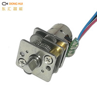 3.3v stepper micro dc gear motor with n20 gearbox for Security System monitor
