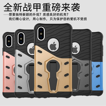 Guangzhou most popular products TPU+PC armor hybrid mobile phone shell cover case for iphone 7