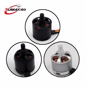 Sumax 2212 920KV DJI Phantom 3 FPV Brushless DC Motor UAV Quadcopter Aerial Video Shooting Drone Motor