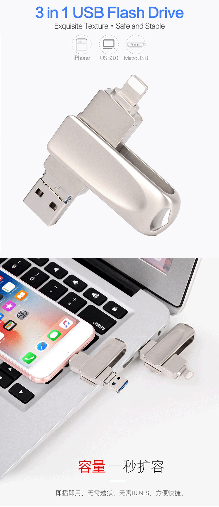 3in 1 Metal Case Rotated Usb Pendrive Android 16gb 32gb 64gb 128gb 256GB Customize Logo 3 In 1 OTG USB Flash Drive For Cellphone