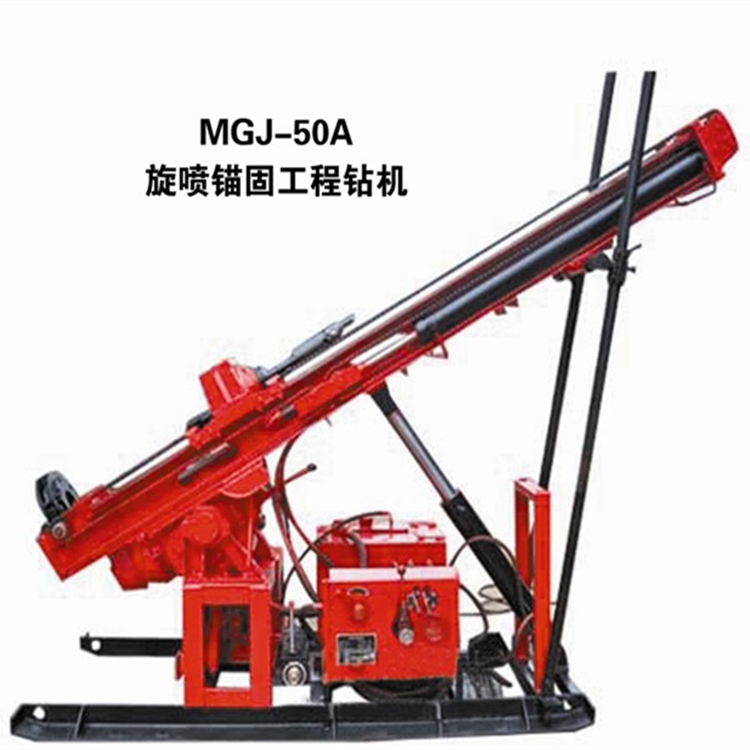 180 degree vertical MGJ-50 electric rock soil Anchoring Drilling Rig machine