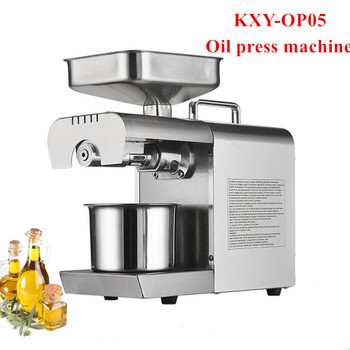 Best price KXY-OP05 Screw peanut oil press machine for Oil Pressing