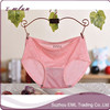 /product-detail/factory-wholesale-women-middle-waist-knitting-seamless-underwear-60292073934.html